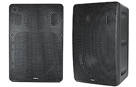 Extron Now Shipping SM 28 Fast Installing, Two-Way Surface Mount Speaker
