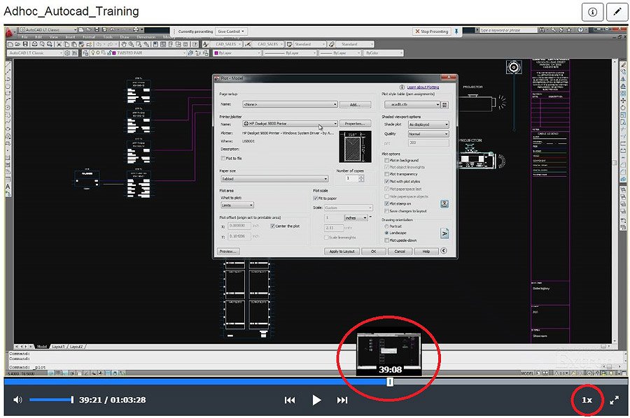 Extron Media Player - Digital Video Products | Extron