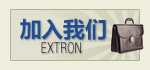 Careers at Extron