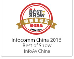 Best of Show, InfoComm China