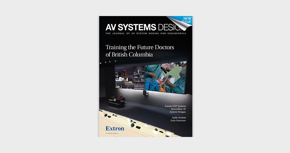 av systems design extron CD Technology